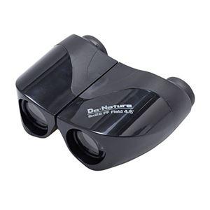 8倍フリーフォーカス双眼鏡 STV-08FBG8x22