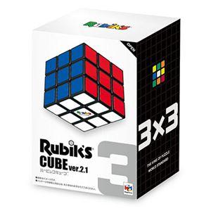 ルービックキューブver2.1