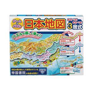 ゲーム&パズル日本地図58223