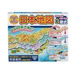 ゲーム&パズル 日本地図 58223