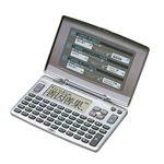 カシオ電子辞書 XD-80A-N