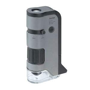 ハンディ顕微鏡DXグレーRXT300N