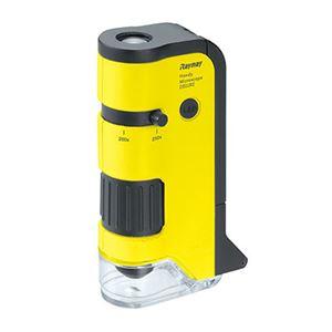 ハンディ顕微鏡DX イエロー RXT300Y