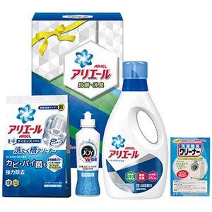 アリエール洗剤ギフトRAO-20M