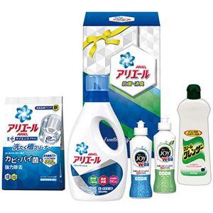アリエール洗剤ギフトRAO-25M