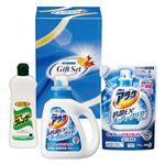 抗菌EXクリア洗剤ギフト ACJ-20