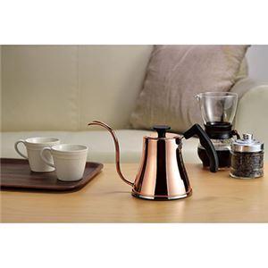銅製コーヒーサーバーケトル CNE314