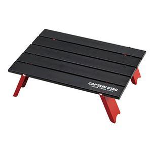 アルミロールテーブル UC-520