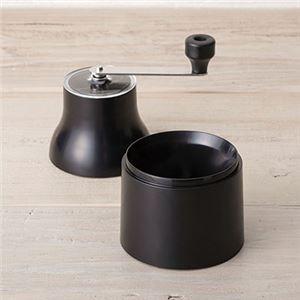 コーヒーミル&ドリッパー 000FP5152