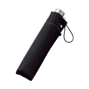 大寸ミニ傘軽量タイプ 黒 271