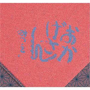 相田みつをことばのふろしき 紫/ローズ 3210-5