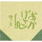 相田みつをことばのふろしき 利休/うす抹茶 3210-6