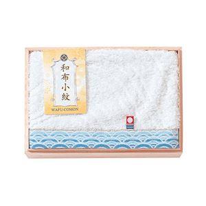 フェイスタオル(国産木箱入) ブルー WFKK-010 BL