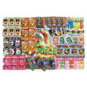 パンチBOXおもちゃ・景品のみ 5795