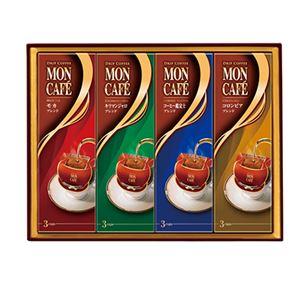 モンカフェ ドリップコーヒー MCQ-15C