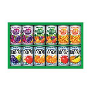 カゴメフルーツ+野菜飲料ギフトKSR-15N