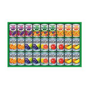 カゴメフルーツ+野菜飲料ギフトKSR-30N