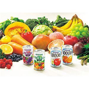 カゴメフルーツ+野菜飲料ギフト KSR-30N