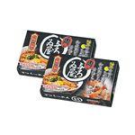 東京ラーメン与ろゐ屋醤油味4食 CLK2-18