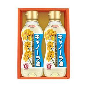 昭和クッキングオイルセットHT-10