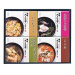 道場六三郎 スープ・雑炊ギフト LZ-16E