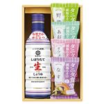 タニタ監修みそ汁&厳選調味料 TNT-15