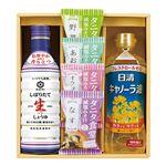 タニタ監修みそ汁&厳選調味料 TNT-20