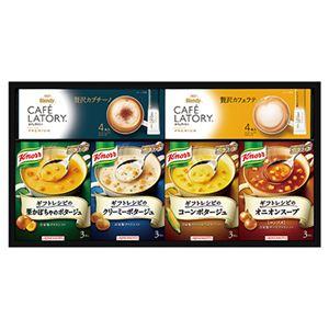 クノールスープ&コーヒーギフトKGC-20F