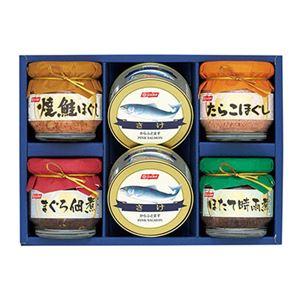ニッスイ缶詰・瓶詰ギフトBS-30