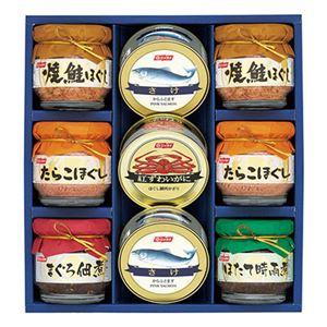 ニッスイ缶詰・瓶詰ギフトBS-50