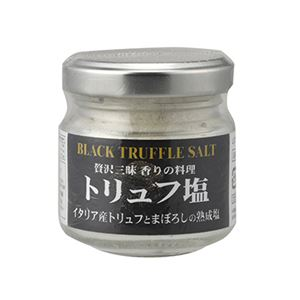トリュフ塩(まぼろしの熟成塩)MA-YT50G