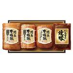 日本ハムギフト 1050004