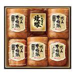 日本ハムギフトセット 1050003