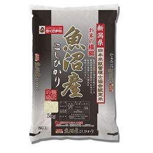 魚沼こしひかり米の横綱5kg100050