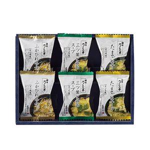道場六三郎 スープギフト L-6A