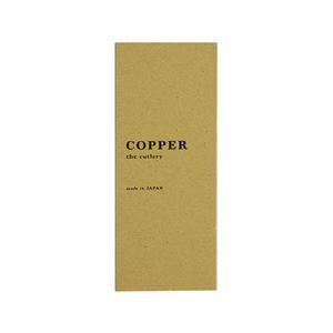 COPPER the cutlery アイスクリームスプーン 2pc /Gold mat