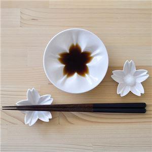 hiracle(ひらくる) さくら小皿/豆皿セット各1枚(計4枚)(白/ピンク)