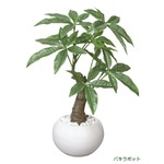 光の楽園【光触媒/人工観葉植物】27cm パキラポット