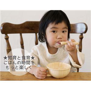 agney*(アグニー) スープカップセット AG-052S