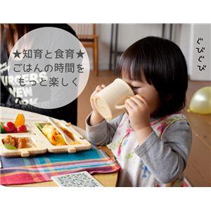 agney*(アグニー) 片手マグ AG-051S