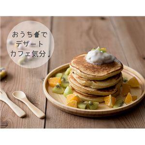 agney*(アグニー) パンケーキセット NC-024MTS
