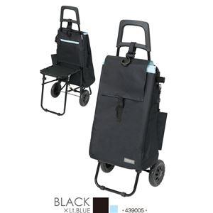 【cocoro (ココロ)】PLAIIN(プレーン) ショッピングカートチェアー/ブラック