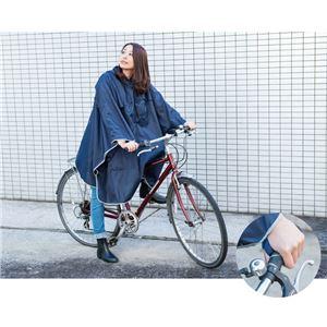 【Niar(ニアー)】プレーン レインポンチョ/ネイビー