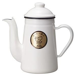 Kalita(カリタ) ホワイト /コーヒー達人・ペリカン1L コーヒーケトル/ポット 52125