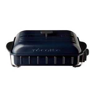 recolte(レコルト) Home BBQ(ホームバーベキュー)/Navy(ネイビー) RBQ-1(NV)