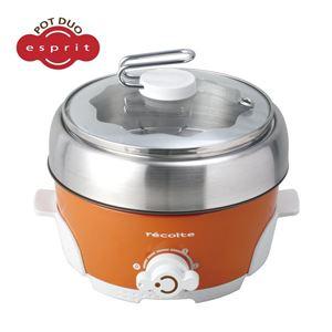 recolte(レコルト) Pot Duo esprit(ポットデュオ エスプリ)/Orange(オレンジ) RPD-2(OR)