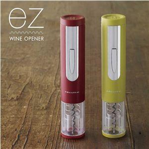 recolte(レコルト) ez WINE OPENER(イージー ワインオープナー)/Bordeaux Red(ボルドーレッド) EWO-1(BD)
