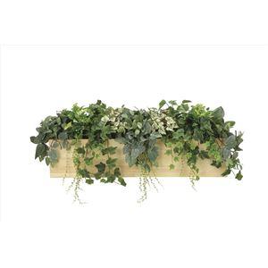 観葉植物/フェイクグリーン【ウッドボックスL】日本製光触媒消臭抗菌ホルムアルデヒド対策『光の楽園』