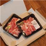 鹿児島黒豚「さつま」切り落とし 2kg
