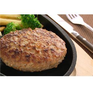 【無添加】手造り牛生ハンバーグ(8人前)